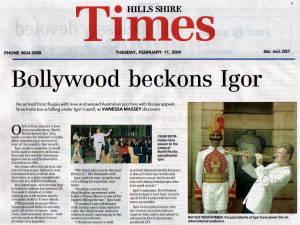 Times Hills Shire February 17, 2004